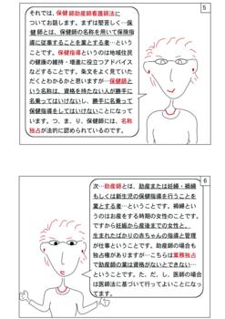 ブログ4(イラスト).png
